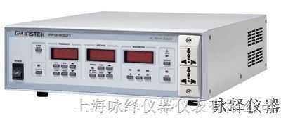台湾固纬交流电源