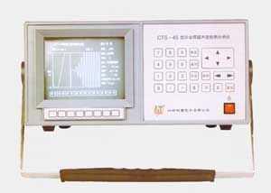 超声分析仪