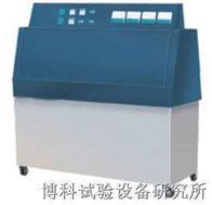 UV-1紫外灯耐气候试验箱