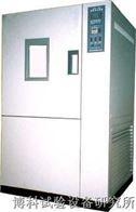 K-HW恒定湿热试验箱