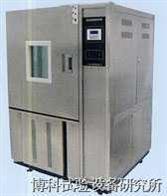 JWGDWS恒温湿热试验箱