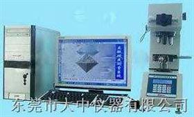 图像处理系统维氏硬度计