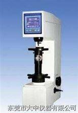 HRMS-45型数显表面洛氏硬度计