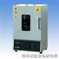 GWX高温试验箱