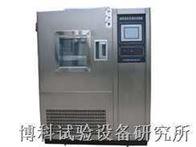 HS-1可编程恒温恒湿试验箱