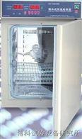 隔水恒温培养箱