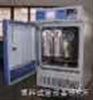 HV-5紫外光耐气候试验箱