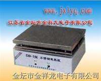 DB-3型不锈钢电热板
