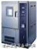 JMGW精密高温试验箱