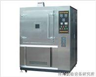 SN-800氙灯耐气候试验箱
