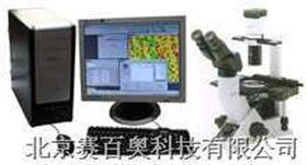 CBIO-JS2008显微细胞计数分析系统