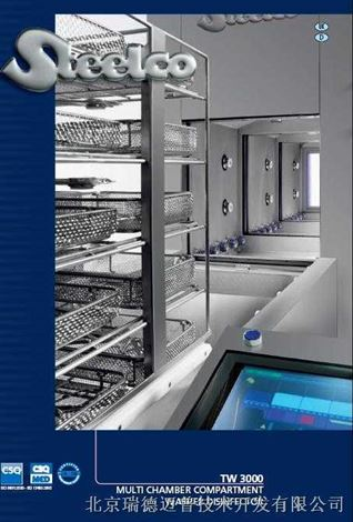 全自动实验室玻璃器皿清洗机(洗瓶机)
