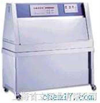 紫外加速老化试验机