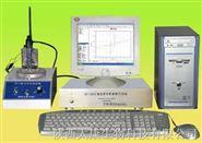 電化學工作站分析系統<恒電位儀>