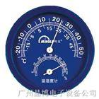 TH108温湿度计|室内外温湿度计|晶博电子室内外温湿度计