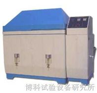 750二氧化硫盐雾试验箱