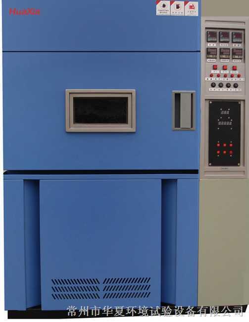 专业生产氙灯耐气候试验箱-老品牌华夏
