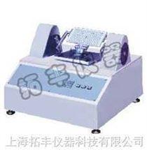 TF-568手提电脑内置转轴寿命摇摆试验机