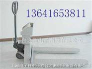 上海電子叉車秤,上海手動液壓搬運秤,上海電子叉車稱,電子搬運秤,手動搬運稱,電子叉車磅秤,宏力電子