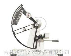 HSL-1000撕裂度测定仪