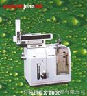 總有機鹵素(AOX)分析儀