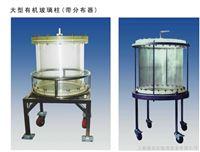 大型有机玻璃柱(柱内可增压到3巴,带分散系统)生化用 价格 参数 详细资料 规格 图片 玻璃