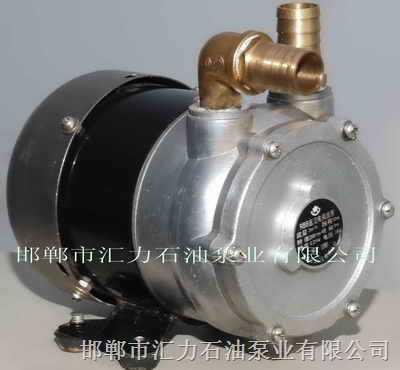 微型车电动油泵电路图