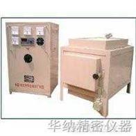 SX2-8-13電阻爐