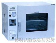 DZG-6020真空烘箱