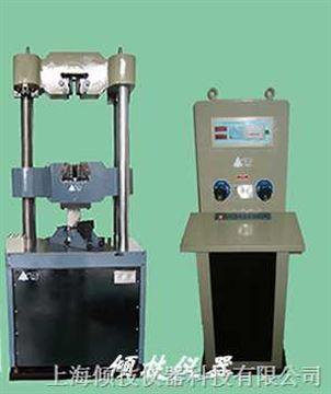 液压液晶显示万能材料试验机