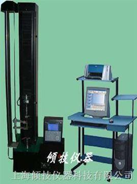 QJ210A链条拉力试验机、链条拉力机、链条拉伸强度测试仪