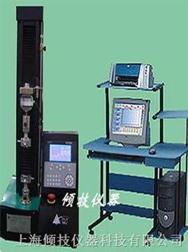 QJ210合成材料拉力机、合成材料拉力试验机、合成材料拉力测