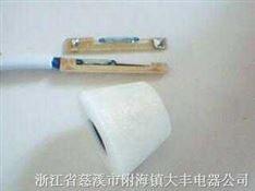 水位检测干簧管组件