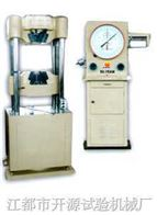WE-1000B型液壓式試驗機