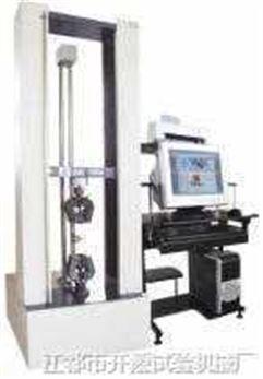 金属材料试验机
