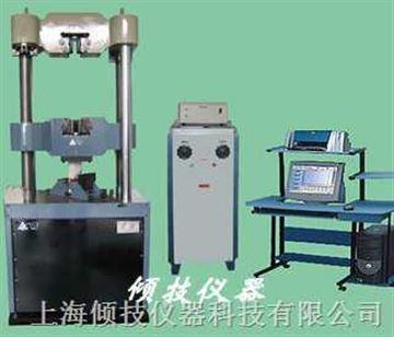 QJWE电液伺服橡胶支座压剪试验机、电液伺服拉力机、液压拉力机
