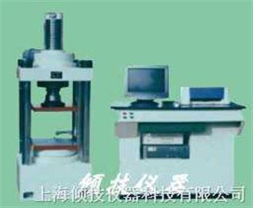 QJWE黑色金属拉力试验机、铸钢拉力试验机 、铸件材料拉力试验机