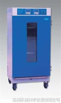 霉菌培养箱Ⅱ