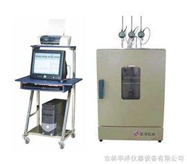 HMD-300馬丁耐熱溫度試驗機