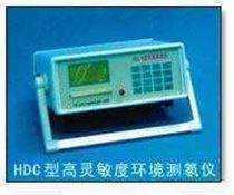 HDC連續測氡儀