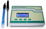 微电脑酸度计