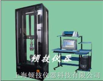 QJ212布料的撕裂强度检测仪