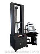 光纤光缆拉力试验机