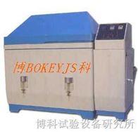 YWX/Q-250盐雾试验箱厂家直销