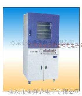 JXLXF型真空干燥箱