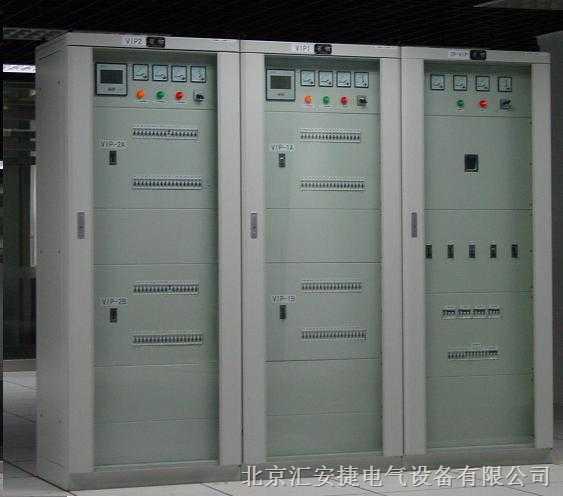 hj-1型 机房配电柜