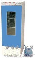 MJX-150霉菌培养箱