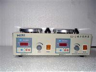 HJ-2双头磁力搅拌器