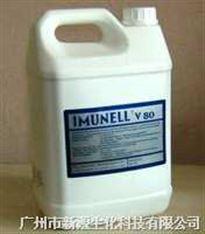 优洁消毒液(*)