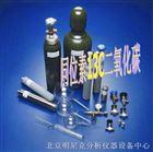 13CO2进口高纯13CO2同位素气体